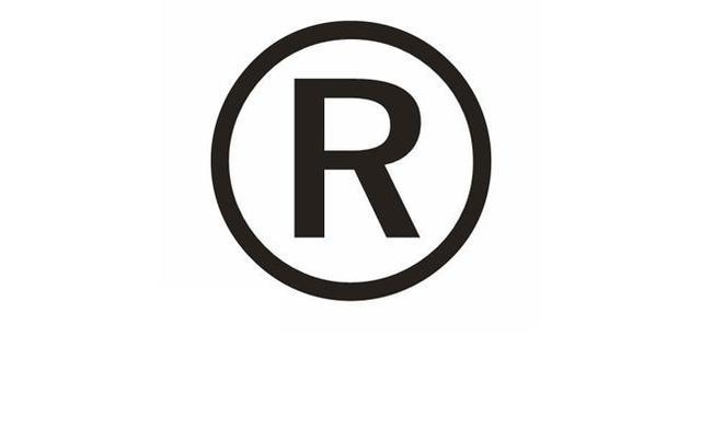 国家对商标注册申请人主体资格的最新政策