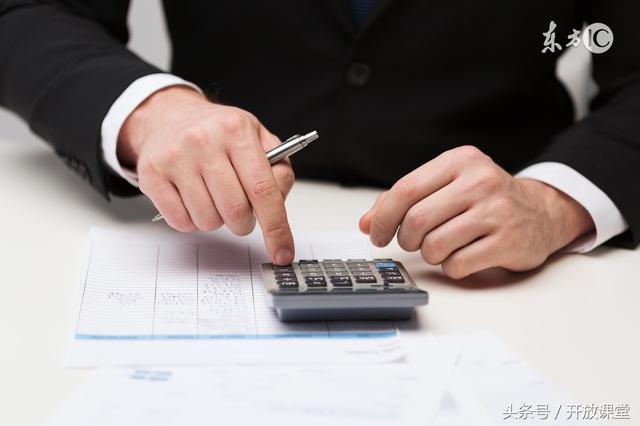 代理记账行业前期启动方法、适合人群